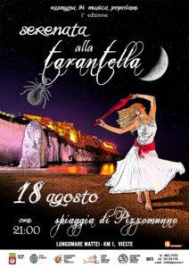 4_serenata-alla-tarantella